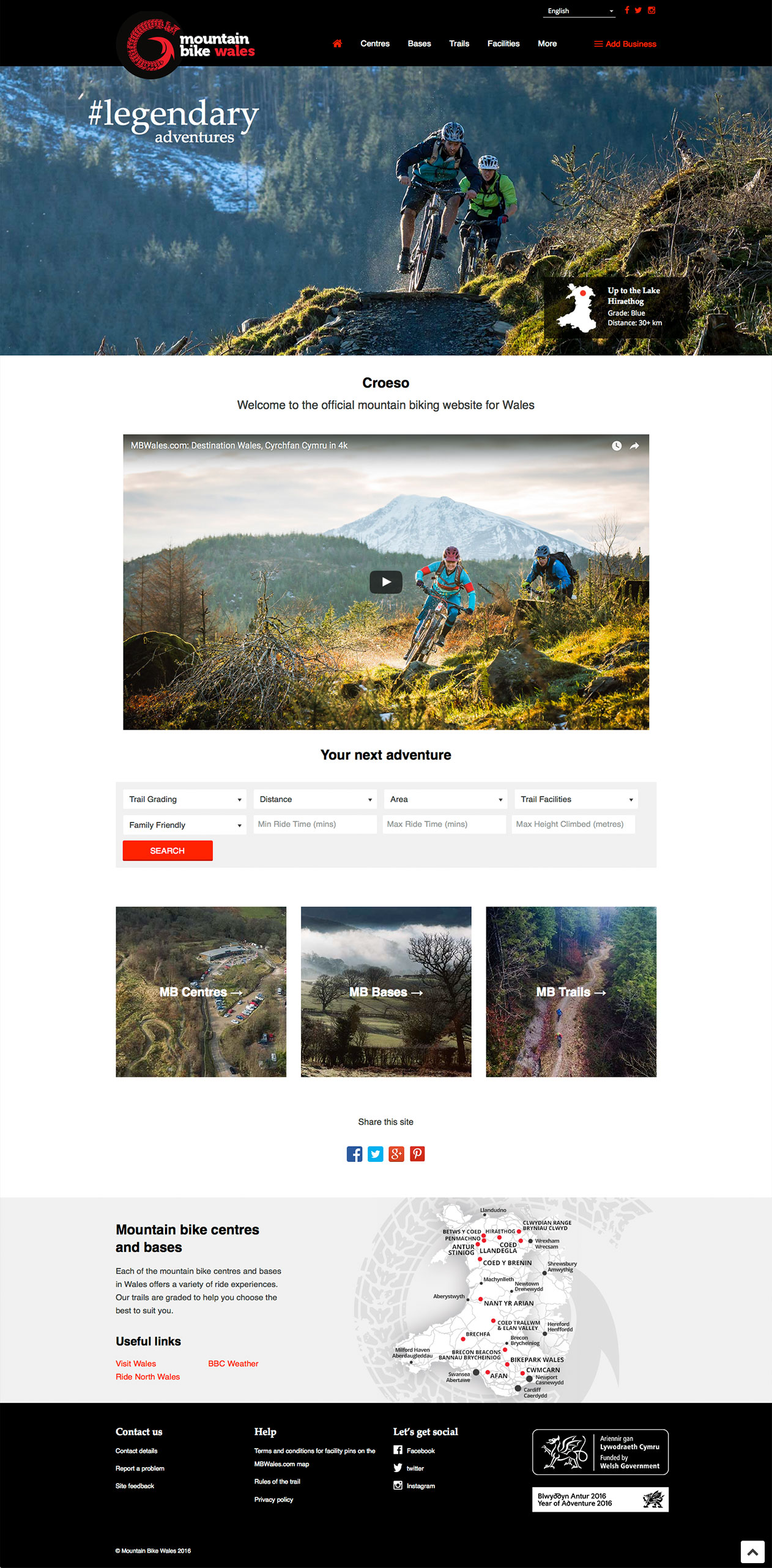 Mountain Bike Wales website